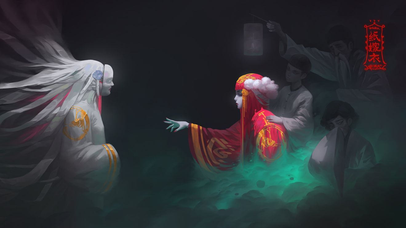 悬疑解谜游戏纸嫁衣双端上线 体验恐怖氛围
