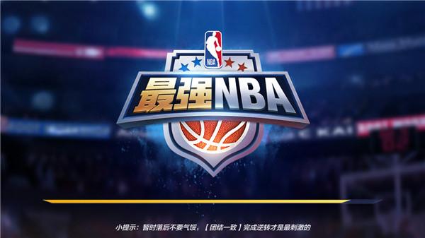 最强NBA手游评测:在手上的激烈篮球