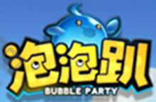 泡泡趴手游测评:泡泡达人之旅,回味童年乐趣