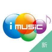 爱音乐ios版 v4.4.0