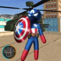 钢铁侠城市英雄