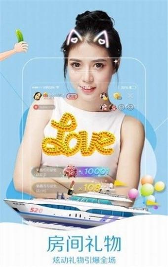 怡秀直播app最新版