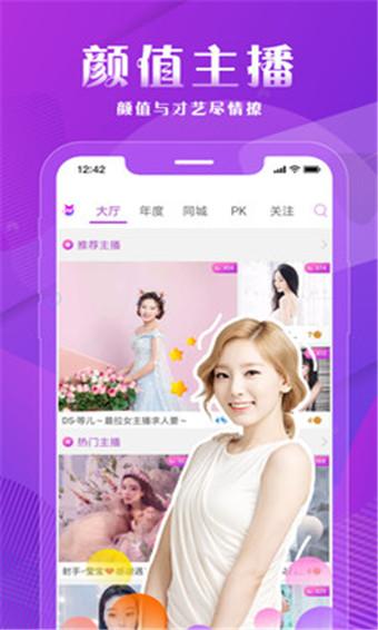 妖精视频app安卓破解版