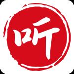相声评书戏曲大全app