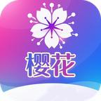 樱花直播ios安装平台